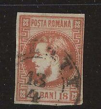 Romania  36 used   catalog   $30.00