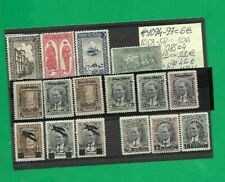 TURKEY STAMPS, #1094-1097 , #1053-58, #1083-85,#1110-12 , OVERPRINTED, AIR MAIL