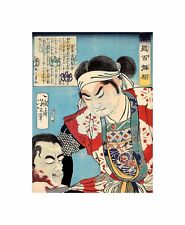 Cultural abstracto Japón Kabuki Samurai chikanobu Foto Impresión de lona