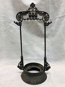 Antique Victorian Owl Design Pickle Castor Stand Holder Quadruple Plate
