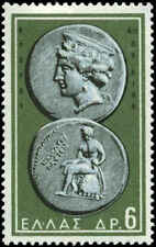 Greece Scott #647 Mint Hinged