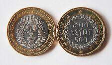 Cambodia 1994 500 Riels Uncirculated (KM95)