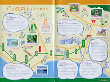 Japan 2017 MNH My Journey Tourism Landscapes Flowers 7v S/A M/S Stamps ONLY