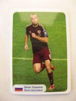 2018 World Cup Stars Denis Glushakov team Russia Spartak Moscow
