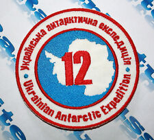PATCH 12 UKRAINIAN ANTARCTIC EXPEDITION ANTARCTIC STATION AKADEMIK VERNADSKY