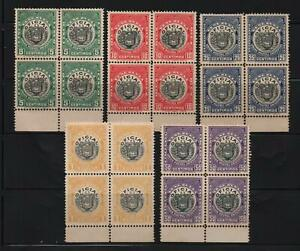 Venezuela: 1898; Scott ø24-ø28, official, in block 4, complete set, MNH. VZ0999