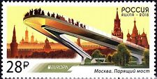 RUSSIA 2018 Europa CEPT Bridges - MNH