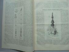1888 17 Paris Kanalisation Frankfurt Bank Hamburg beleuchtete Uhr Hafen