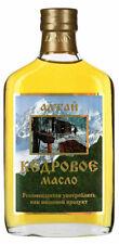 SIBERIAN CEDAR PINE NUT OIL 250ml 8.45 fl oz EXTRA VIRGIN COLD PRESSED UNREFINED