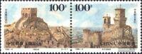 Volksrepublik China 2712-2713 Paar (kompl.Ausg.) postfrisch 1996 Diplomatische B