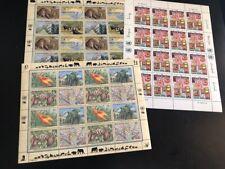 UN 11 Different Souvenir / Miniature Sheets NY & VIenna Offices CV $106.50