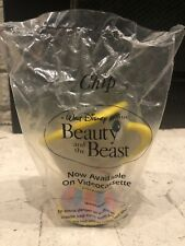 """Collectible Beauty and The Beast """"Chip Plastic Cup by Disney"""
