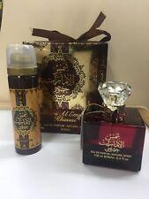 Shams Al Emarat Khususi Perfume Spray 100ml  Oudh DUBAI Oud CHEAPEST ONLINE NEW