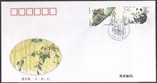 CHINA Australia Joint Issue 1995-15 Giant Panda and Koala 珍稀动物 stamp FDC