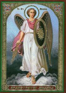Guardian Angel Michael Christian Orthodox Icon  Ikone Ангел Михаил Икон
