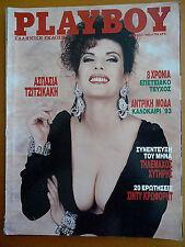PLAYBOY GREEK EDITION ISSUE No 9 APRIL 1993 MEN MAG. MAR.PENMAN, SAMANTHA NORMAN