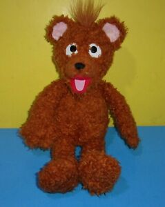 "15"" Brown Baby Bear Plush Sesame Street Sesame Place Furry Bean Bottom Cutie"