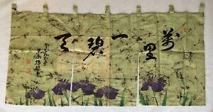 Noren Japonais, Rideau de coton teint, Teinture Japonaise のれん