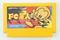 FC Genjin NES HUDSON Nintendo Famicom From Japan