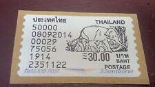 Stamp, THAILAND POST, 30.00, BAHT POSTAGE