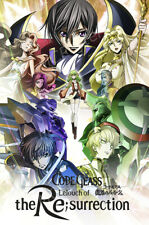 Posters USA - Code Geass Lelouch of Resurrection Movie Poster Glossy - MCP975