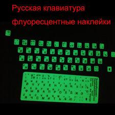 Fluorescent Russian letters layout keyboard stickers computers night illuminate