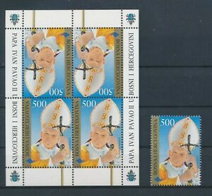 LO08789 Bosnia & Herzegovina pope John Paul II fp fine lot MNH