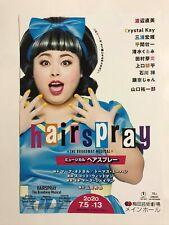 HAIRSPRAY hairspray  2020 Osaka From Japanese  Musical Handbill  flyer