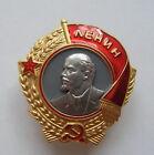 "Внешний вид - SOVIET RUSSIAN AWARD MEDAL ""ORDER OF LENIN"". TYPE #3 1936-1943. USSR. COPY"