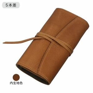 "Pilot NAMIKI ""Pensemble"" Pen Case Five Pens Leather Pen Wrap Brown PSR5-01-BN"
