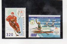 Bielorrusia Deportes Olimpiadas Series del año 2004-8 (DR-673)