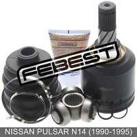 Inner Joint 23X40X25 For Nissan Pulsar N14 (1990-1995)
