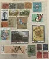 Stamps x 37 from Portugal, Qatar and Ras Al Khaimah