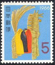 Japan 1966 YO Horse/New Year Greetings/Straw Horse/Folk Art/Animals 1v  (n23744)
