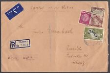ISRAEL1950 Registered Airmail to Schweiz  SAMPLE of NO VALUE* VERY SCARCE COVER