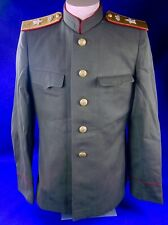 Soviet Russian Russia USSR WW2 M1943 Army Marshal of armor Tunic Coat Uniform