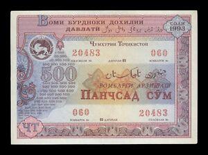 TAJIKISTAN Government Loan Bond 500 sum 1993 XF+ RARE !