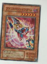 Dark Magician Girl YU-01 - Japanese Yu-Gi-Oh Yugioh TCG Holo Super Rare Card