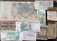 Set of 50 Old Banknotes DAMAGED!!!