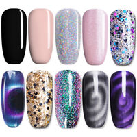 UR SUGAR 7.5ml Soak Off UV Gel Polish Magnetic  Holographic Nail Art Varnish