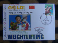 SOUVENIR SYDNEY OLYMPICS GOLD MEDAL COVER - YANG XIA WOMENS WEIGHTLIFTING