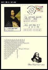 Math,ICM 2014,Pascal,pascal triangle,Korea Postal Card,PSC