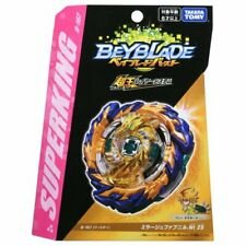 Takara Tomy Byblade Burst B-167 Booster Mirage Fafnir Nothing 2S