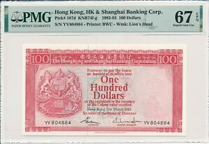 Hong Kong Bank Hong Kong  $100 1983 S/No 8x4884 PMG  67EPQ