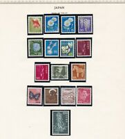 Japan stamps, small collection of 16, all MNHOG, XF, SCV $44.05