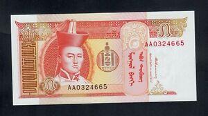 MONGOLIA  5 TUGRIK ( 1993 ) AA PICK # 53 UNC.