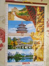 CALENDRIER CHINOIS DE 2018 - complètez votre collection