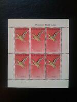 New Zealand #B57a-60a MNH, Miniature Sheets Featuring Birds, Scott Value $ 38.00