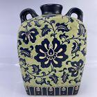 """Vintage Chinese Porcelain Moon Flask Vase w/ 4 Handles Flower & Stem Design 9.5"""""""
