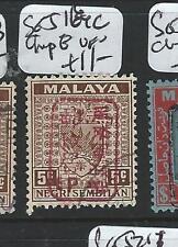 MALAYA JAPANESE OCCUPATION NS (PP0803B) CHOP 5C SG J164C  CHOP E  VFU